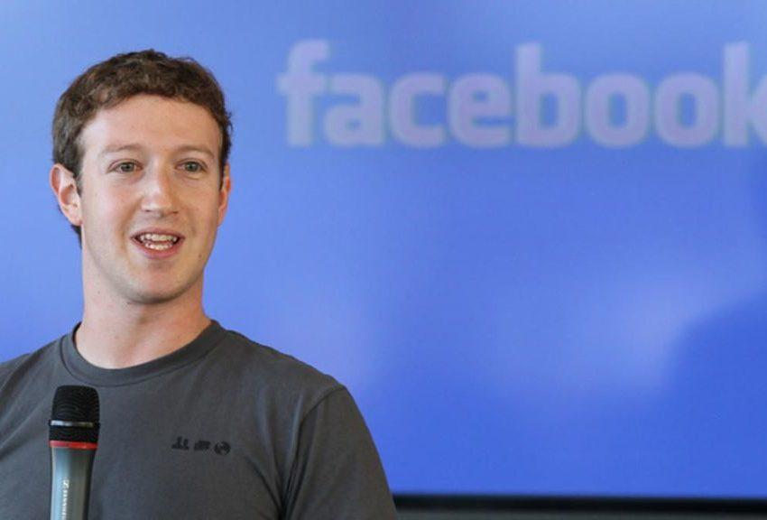 Facebook: utenti decideranno quali sono le testate affidabili